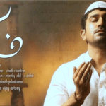 Vijay Antony's Saleem First Look