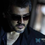Arambam track list revealed