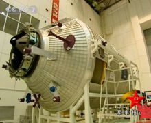 Tiangong-1 during integration.