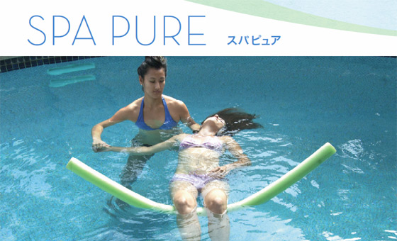 Spa Article by Rurubu Magazine