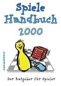 hdb2000