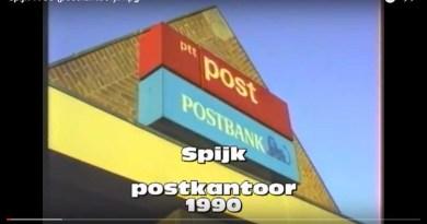 postkantoor-1988-frits-gardenier