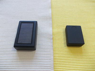 Prisluškivači GSM