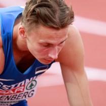 6.7.2016 Amsterodam/ Holland/ sport/atletika/ ME/mistrovství evropy v atletice/ 1. závodní den foto CPA