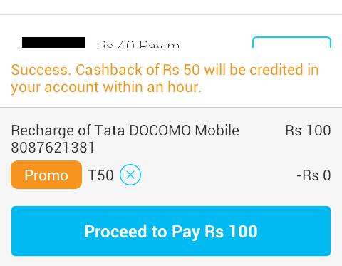 paytm T50 cashback coupon