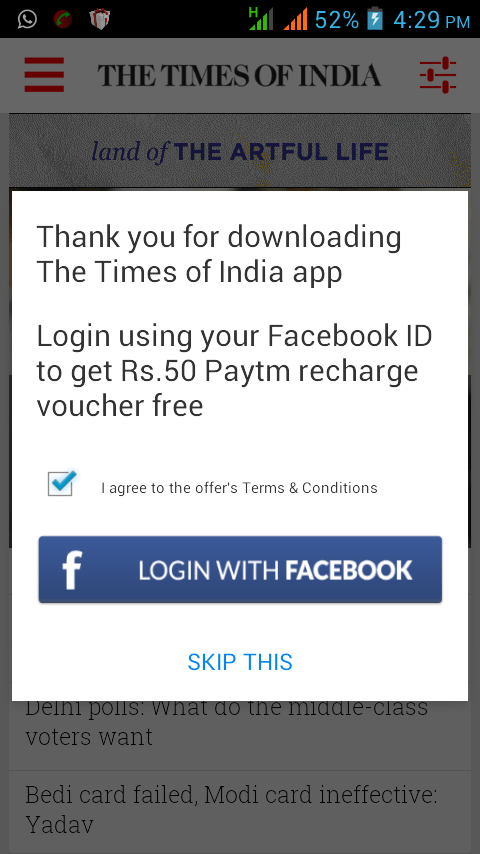 Times Of India Paytm offer