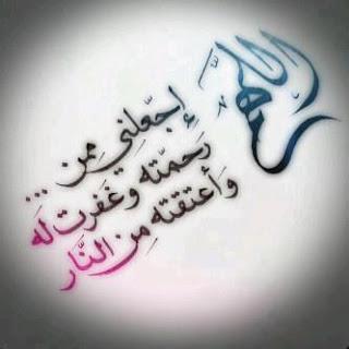 صور دينية 2016 , صور اسلامية مؤترة وجديدة 2017 , صوردينية للفيس بوك , صور اسلامية مكتوب عليها كلام 2015_1390950946_296.