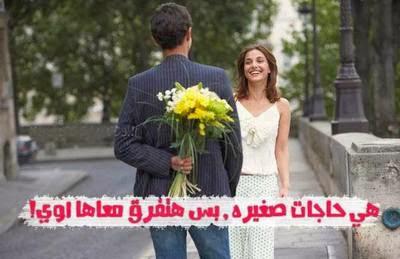 صور بوستات رومانسية للفيس بوك 2016 , صور رومانسية مكتوب عليها كلام حب للتعليقات 2015_1393597179_307.
