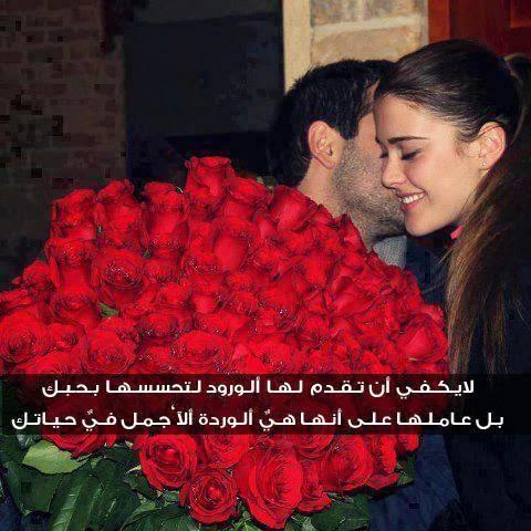 صور بوستات رومانسية للفيس بوك 2016 , صور رومانسية مكتوب عليها كلام حب للتعليقات 2015_1393597180_186.