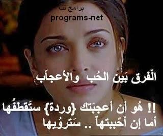 صور عبارات حزينة مكتوب عليها كلام للمجروحين , photos sad words written on them 2016 2015_1393631412_831.