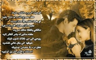 كلمات حب رومانسية جميلة , صور مكتوب عليها كلام حب وعتاب 2016 2015_1410143609_394.
