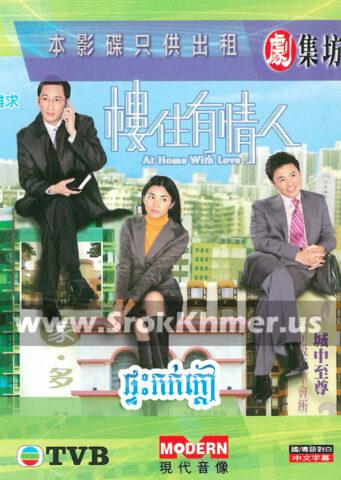 Phteah Kak Kdao, Khmer Movie, Chinese Drama, Kolabkhmer, video4khmer, Phumikhmer, khmeravenue, film2us, movie2kh