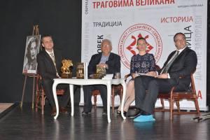 Promocja Krusevac2