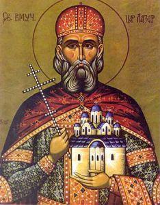 Свети Кнез Лазар