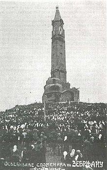 Monument_Zebrnjak_near_Kumanovo