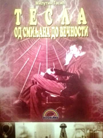Knjiga nastala povodom obeležavalja jubileja 150 godina od rođenja Nikole Tesle
