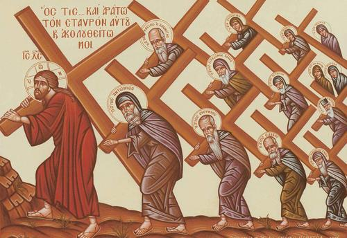 SEPT 17 & 18: SATURDAY & SUNDAY AFTER THE EXALTATION OF THE HOLY CROSS & 18TH SUNDAY AFTER PENTECOST