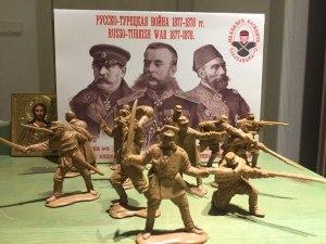 Engineer Bassevitch Next Sets Russo-Turkish War 1877-78