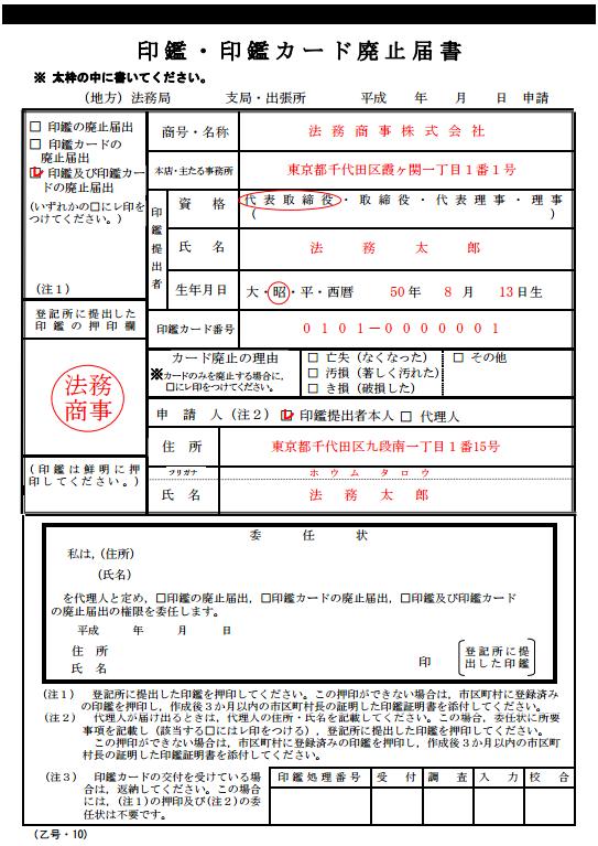 haishi_doc