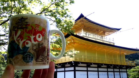 Kyoto Japan Starbucks Coffee Mug