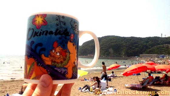New Starbucks Japanese Okinawa Mug