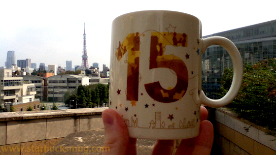 Starbucks Japan 15 Years Anniversary / Birthday Mug