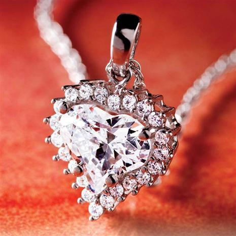 DiamondAura True Heart Pendant