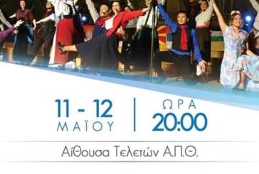 Πρόσκληση για το 9ο Παγκόσμιο Φεστιβάλ Χορωδιών Μιούζικαλ