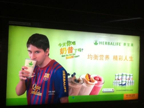 Messi-Werbeplakat in China