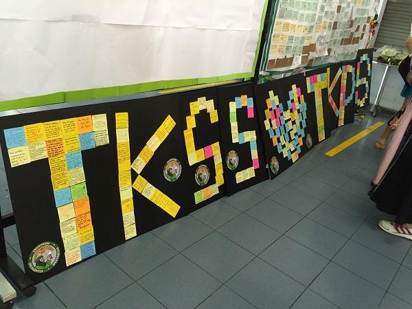TKPS16