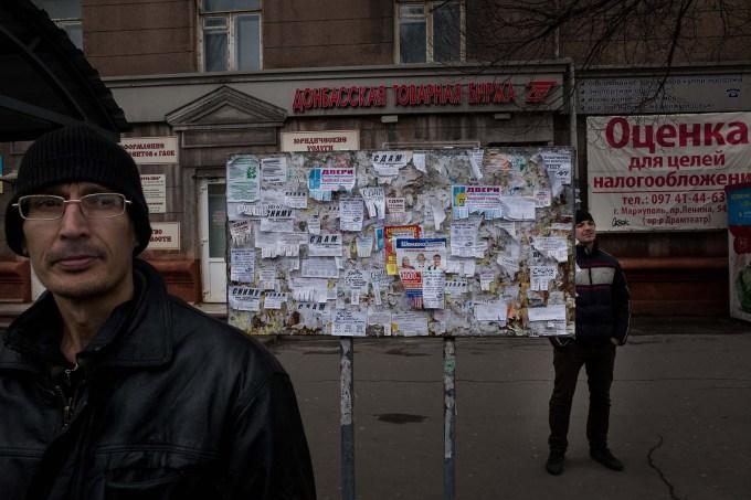 Ukraine, march 2015.