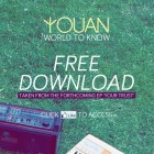 Youan - 'World To Know'