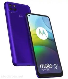 Motorola Moto G9 Power XT2091-4 CEBU Android 10 Q Brazil RETBR - QZCS30.Q4-22-57-2