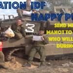 purim IDF