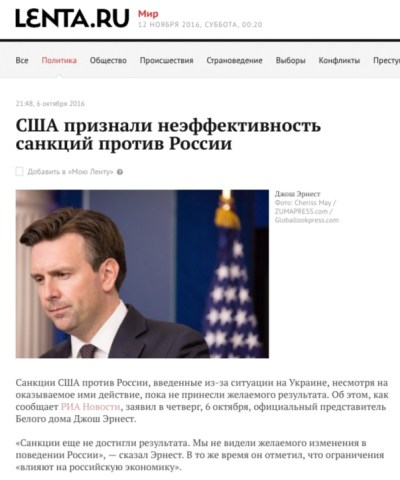 Fake: White House Admits Russia Sanction Policy a Failure