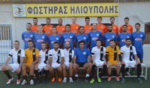 fostiras-ilioupolis-2016-2017