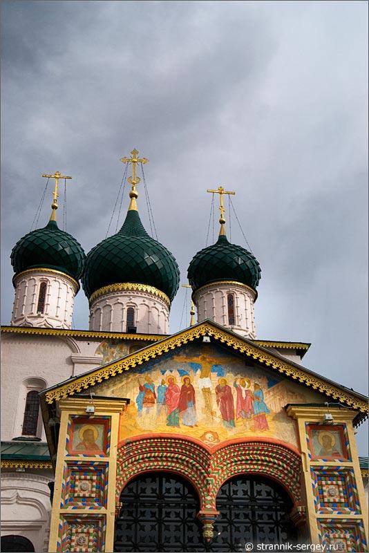 Старый город Ярославль храм Ильи Пророка