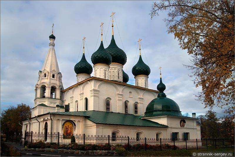 Ярославль церковь Спаса на Городу