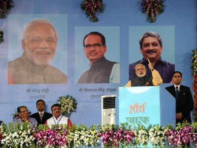 Prime Minister Narendra Modi addressing a meeting of veterans in Bhopal, Madhya Pradesh on October 14, 2016 | Photo: PIB