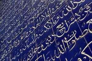 arabic classes los angeles