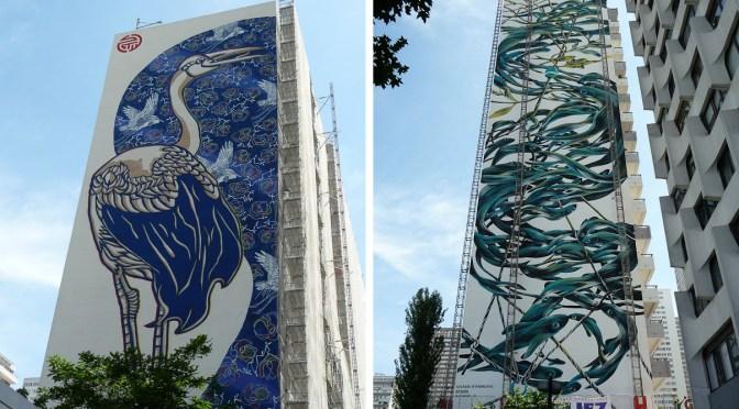 decoration murale pour jardin