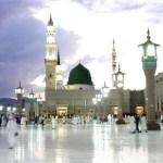 Muslim Festival Eid Milad-un-Nabi Greetings [Rare Pictures]