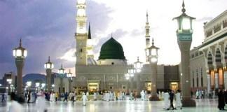 Muslim Festival Eid Milad-un-Nabi - Rare Pictures