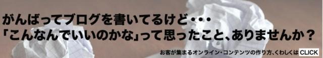 広告3ol
