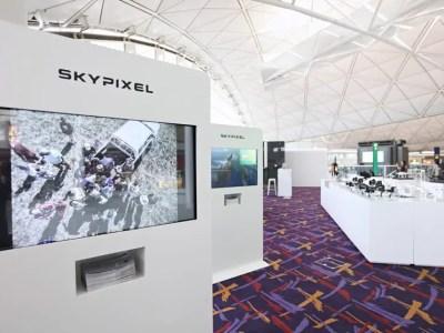 skypixelzone