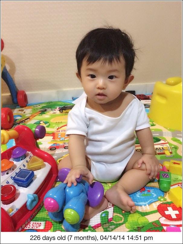 Ayden 7 months