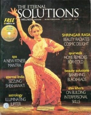 Subodh Gupta Yoga Article The_Eternal_Solotion_Jan_05