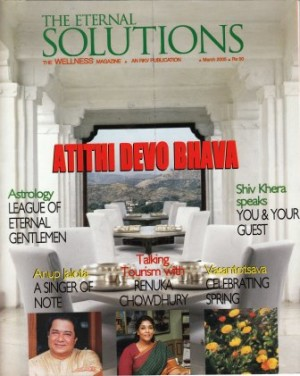 Subodh Gupta Yoga Article The_Eternal_Solutions_Mar_05
