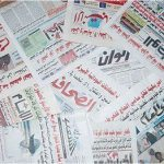 صحف سودانية