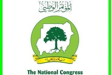 (6) لجان لتهيئة مناخ الحوار الوطني